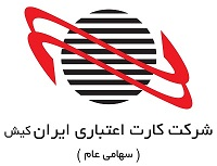 iran kish gateway